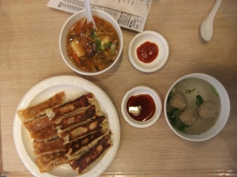 Dumplings and soup, Hong Kong